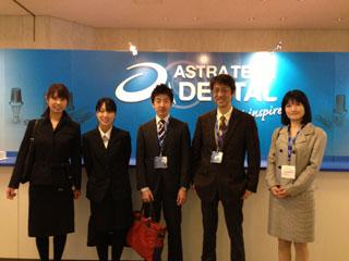アストラテックインプラントシステムジャパンミーティング2012